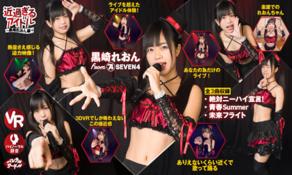 Reon Kurosaki from SEVEN4 – Underground Idols; Cute Japanese Teen Softcore Virtual Girlfriend Experience
