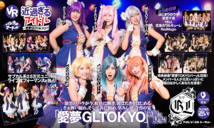 GL Tokyo – Underground Idols; Softcore Virtual Date VGE Japanese Idols