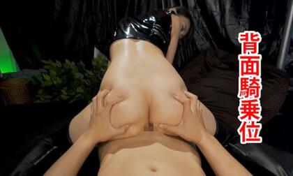 Mami Nagase – Full Body Cavity Search Failure by Police Investigator Part 3; Japanese Bondage BDSM JAV Forced Orgasm