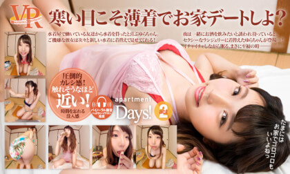 Yura – Apartment Days!  Act 2; Softcore Japanese Virtual Girlfriend Non-Nude VR