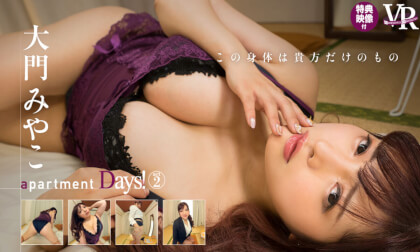 Miyako Okado – Apartment Days!  Act 2; Japanese Softcore Virtual Girlfriend Experience Non-Nude Big Tits