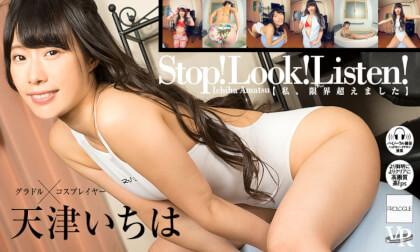 Ichiha Amatsu – Stop!  Look!  Listen!