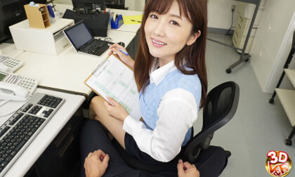 Hibiki Otsuki – -Workplace Sex- Office Lady Confesses to Me Part 1