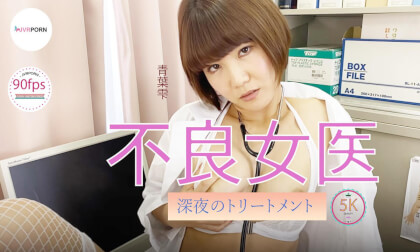 Do not Need to Jerk off Very Night, She will Help You - Hot Japanese Babe Hardcore POV Sex JAV Idol