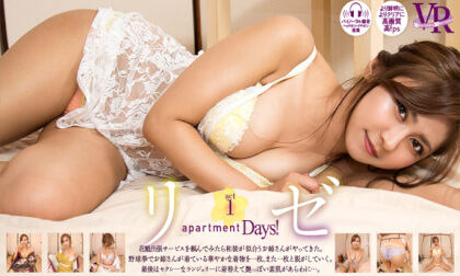 Riza – Apartment Days! Riza, Act 1