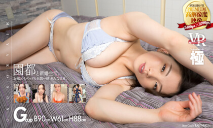 Newly Married Life – Bath and Bed Together - Asian Big Tits Lingerie