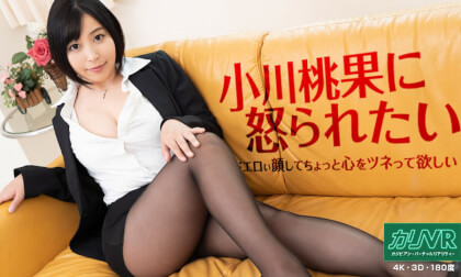 Steamy Black Pantyhose Beauty Cums with a Gigantic Piston - Japanese MILF JAV VR POV