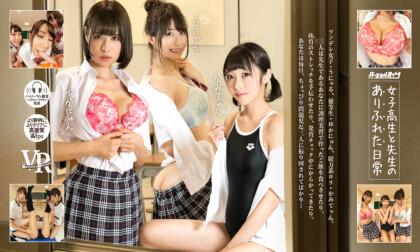 Yuka Nyan, Kamitan, Unyuru – The Everyday Life of a Schoolgirl and Her Teacher - Asian Teen Underwear