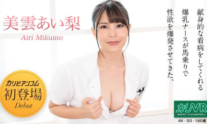 Japanese Busty Nurse Do Everything for U!!!