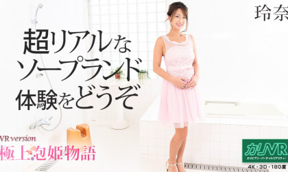 Sensual Japanese Soap Experiene with Sexy MILF!; Slippery Sex with a Curvy Japanese MILF JAV Hardcore