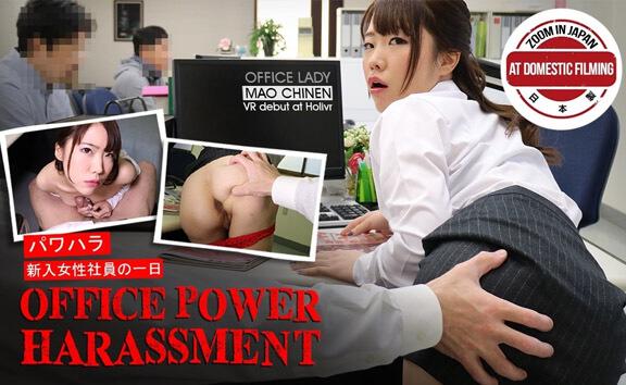 Office Power Harassment - Asian Office Sex