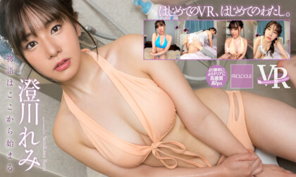 Remi Sumikawa – Her First Time in VR, Her First Time With Me; JAV Idol Softcore Non-Nude