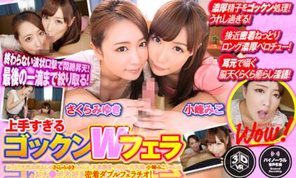 Miko Komine, Miyuki Sakura – Amazing Double Blowjob Swallowing