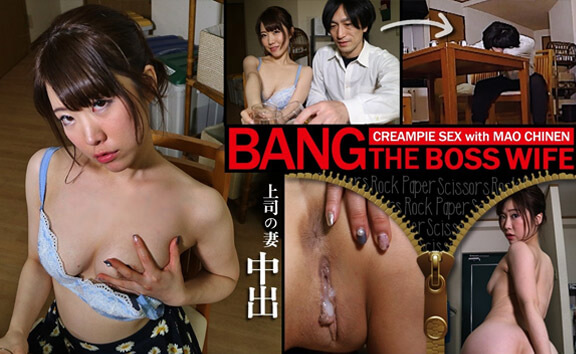 BANG The Boss Wife - Japanese Creampie