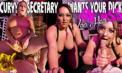 Curvy Secretary Wants Your Dick in Ass