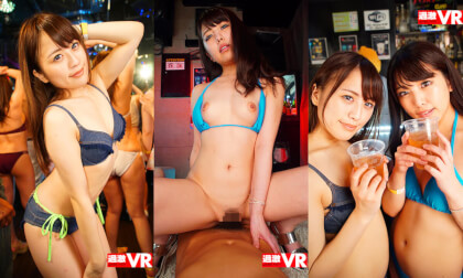 Infiltrating the Secret Aphrodisiac Party Club - Japanese MFF Threesome