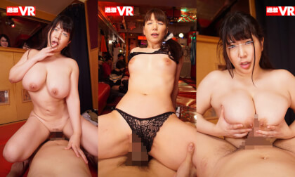 Real Bar Experience VR - Big Tits JAV VR Feature Length
