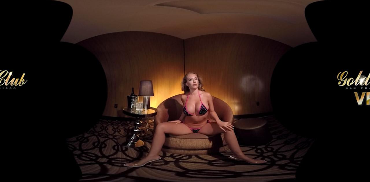 Kagney Linn Karter Topless Lapdance