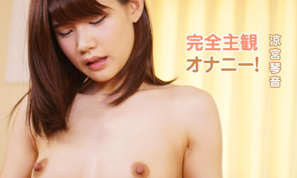 Young Wife Gives You a Wonderful Show - Teen Asian Toying