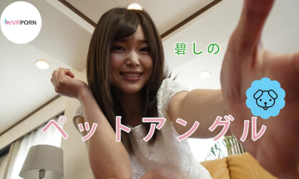 Be Her Pet, You Will See More - Solo Asian JAV
