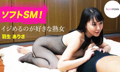 A Little Fun - Busty Asian Riding