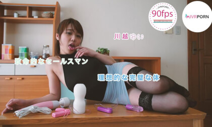 The Best Production Experience - Japanese Babe Toying and Riding