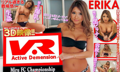 Erika – Race Girl Creampie Audition