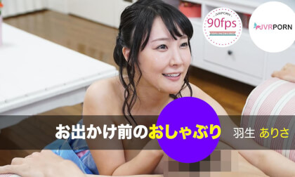 A Special Gift After Go Home - Busty Japanese Blowjob POV