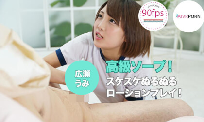 Japanese Teen Likes Your Dick - Uncensored JAV Idol Blowjob