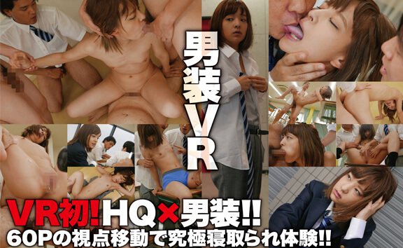 Mikako Abe – Bullying my Cross-dressing Friend Part 2; Hardcore Teen Abuse