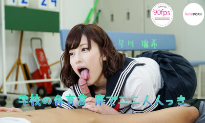 Lovely Sexual Moan is Coming From School Equipment Room - Japanese Schoolgirl POV