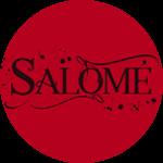 SALOME Prologue